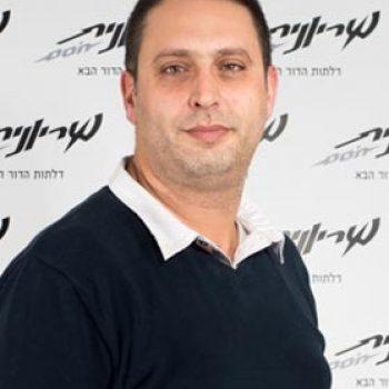 אסף אדרי מנהל סניף שריונית בית שמש